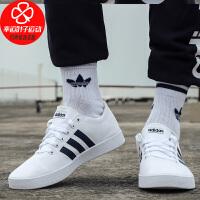 Adidas/阿迪达斯男鞋新款低帮运动鞋小白鞋舒适透气轻便耐磨板鞋休闲鞋F34637