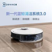 科沃斯T8MAX扫地机器人地宝家用吸尘器 全自动智能 规划清扫 激光导航 扫拖一体 APP智控