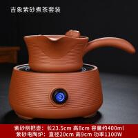 【优选】紫砂侧把蒸煮茶壶电陶炉套装家用黑白茶普洱煮茶泡茶器烧水壶