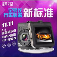 路探 迷你行车记录仪高清夜视1080P隐藏式行车记录仪