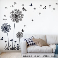 蒲公英墙贴小清新贴纸卧室床头墙面创意图案装饰贴画出租房大改造 特大