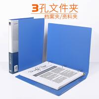 文件夹 A4打孔夹办公资料夹穿孔夹档案夹收纳夹3孔O型夹活页夹