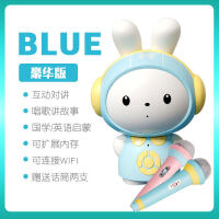 儿童婴儿小兔子早教机wifi智能故事机充电0-3-6周岁宝宝胎教音乐