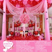 浪漫婚房装饰布置用品纱幔套装结婚新房创意装饰拉花彩带婚庆套餐