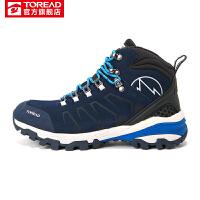 【一件3.5折】探路者登山鞋 19秋冬户外男女式舒适耐磨登山鞋TFBH91083/TFBH92083