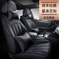 奥迪A4L A6L A5 A3 Q3 Q5L座套全包专用定制真皮汽车坐垫四季通用