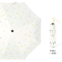 文艺小清新晴雨伞防晒伞女三折叠遮阳伞黑胶防紫外线太阳伞