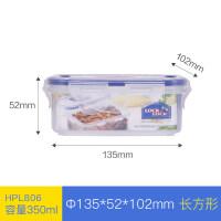 乐扣乐扣 塑料保鲜盒HPL806方形饭盒收纳盒350ml 便当盒 半透明