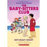 The Baby-Sitters Club 7: Boy-Crazy Stacey 英文原版 俏保姆俱乐部 全彩漫画书