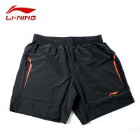 李宁(LiNing)羽毛球服 男女通款 比赛短裤 AKSG253 吸汗 速干 透气