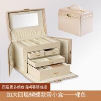 礼品化妆盒首饰盒带锁公主欧式韩国大容量手饰化妆品盒收纳箱木质生日礼物女