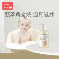 babycare洗发沐浴二合一宝宝洗发水沐浴露婴幼儿童角鲨烷沐浴乳 300ml*1瓶