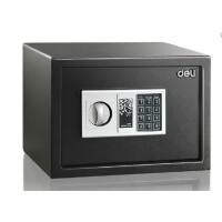好吉森鹤/北京线上50元包邮//得力电子密码保管箱 / 保险箱 保险柜家用或办公用小号款保险箱-------------------1台+送品587302