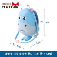 1-3周岁儿童双肩包幼儿园男女宝宝背包迷你书包儿童小书包