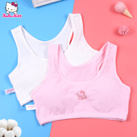 Hello Kitty少女内衣发育期中学生文胸运动青春期女生初中生小背心女童胸罩女大童抹胸