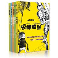 男孩米赛(5册/套)