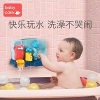 babycare宝宝洗澡玩具 儿童花洒男女孩戏水沐浴喷水玩具1-3岁儿童