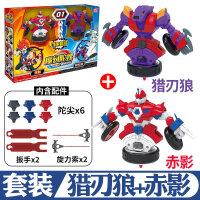 灵动魔幻陀螺之机甲战车3拉线陀螺套装梦幻儿童砣罗玩具男孩赤影