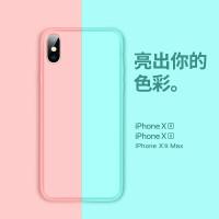 苹果X手机壳iPhoneX新款液态硅胶iPhone Xs Max原装全包防摔套XR磨砂iPhon