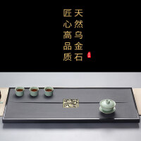 【好店】天然乌金石茶盘家用简约石头茶台大号小号茶海茶具托盘创意