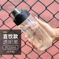 【新品热卖】潮流好看水杯子女塑料带刻度夏季大容量运动水壶便携夏天用水瓶男