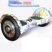 10寸彩色电动智能平衡车 代步车两轮思维车双轮代步车漂移车滑板车 带蓝牙LED灯