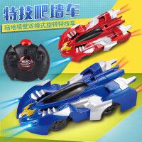 会爬墙的遥控车儿童玩具车男孩3-12岁车可充电赛车吸墙车漂移汽车 +
