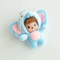 可爱小萌娃娃钥匙圈毛绒公仔背包挂件佩西女生礼物公仔玩偶挂饰