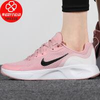 Nike/耐克女鞋新款低帮运动鞋跑步健身训练舒适透气轻便缓震防滑耐磨跑步鞋CJ1677-602