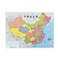 地图拼图磁性中国地图拼图儿童早教玩具纸质3-6周岁学生六一礼物奖品 中国地图拼图1个