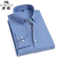虎都 竖条纹长袖衬衫男士抗皱免烫商务休闲正装衬衣秋季新款蓝色宽松上衣 MKLPC2159