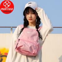 Nike/耐克男包女包双肩包新款运动背包学生书包旅行包休闲包BA5559-655