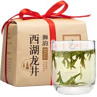 艺福堂茶叶 2018新茶春茶绿茶 明前西湖龙井 狮韵250克/罐