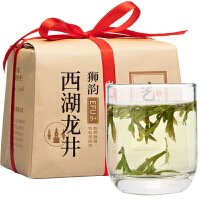艺福堂 茶叶绿茶 2019新茶春茶西湖龙井 明前一级狮韵250克