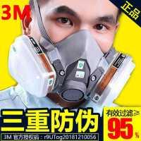 3M防毒面具6200��漆�S梅雷o面罩防工�I粉�m口罩化工�怏w呼吸鼻罩