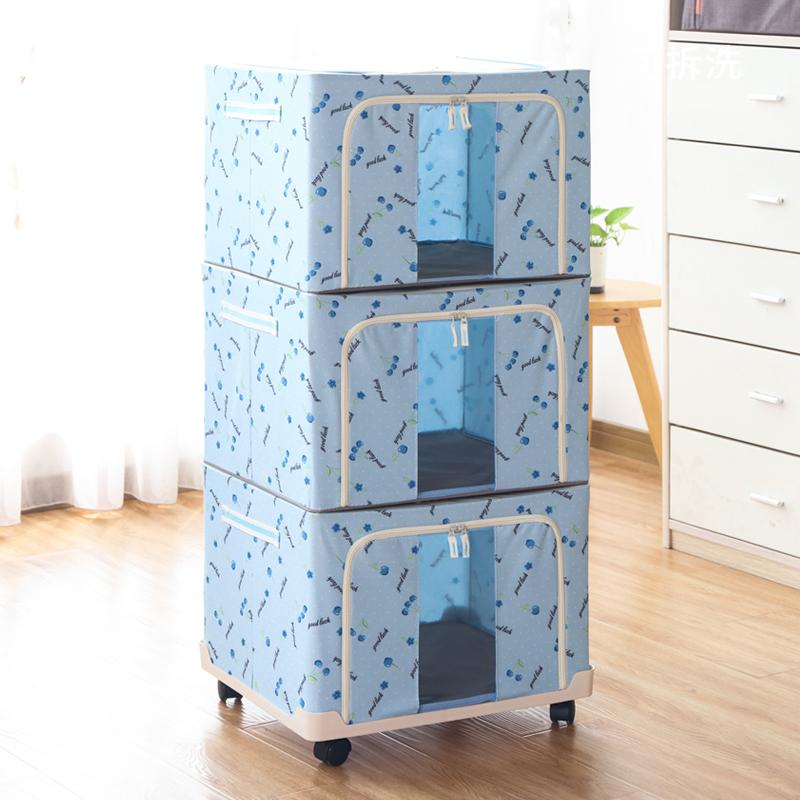 搬家整理箱移动收纳箱牛津布衣物棉被储物箱大号66升3个+移动托盘  66升3个+移动托盘