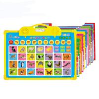 儿童玩具有声画板婴幼儿宝宝早教启蒙识字发声全套语音图书玩具