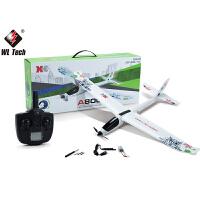 新手航模训练机F959滑翔机塞斯纳固定翼遥控飞机直升机航模模型男孩玩具 A800四通道有副翼滑翔机 送胶水+桨叶