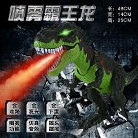 电动恐龙玩具电动霸王龙仿真动物模型电动下蛋恐龙儿童男孩三角龙会走路下蛋喷火龙