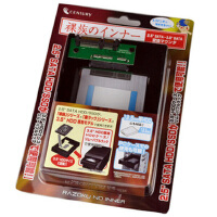 世特力(Century)裸族CRIN2535 2.5寸SATA/SSD 转换架