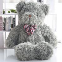六一儿童节520泰迪熊超大号毛绒玩具熊猫公仔布娃娃抱抱熊1.6米生日礼物送女生520礼物母亲