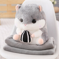 仓鼠抱枕被子两用 车内抱枕被子两用毯子办公室汽车多功能仓鼠个性可爱珊瑚绒三合一 仓鼠三合一