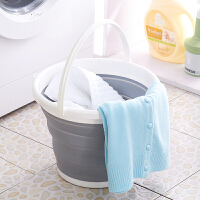 手提式可折叠水桶洗澡家用便携式户外洗车钓鱼塑料储水桶洗衣泡脚情人节礼物