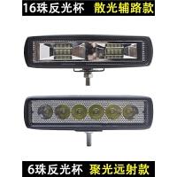 摩托车改装led射灯电瓶电动车灯开道外置大灯泡强光