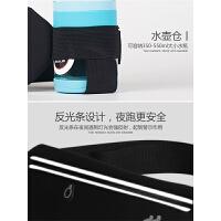 运动腰包男女新款跑步手机腰带迷你贴身旅行多功能隐装备