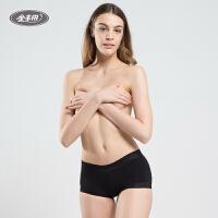 4条装 金丰田女式可爱性感莫代尔平角内裤2029