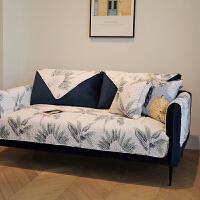 静好 防滑沙发盖巾全棉布艺沙发垫 套罩坐垫 四季通用 可定制 静好