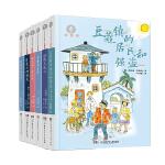 全球�和�文�W典藏��系・注音版(全6�裕�