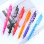 日本三菱UMN-138水笔 三菱138 彩色水笔 0.38mm按动中性笔