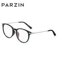 帕森平光镜 TR90框架眼镜 近视眼镜 时尚复古镜框可配镜5015